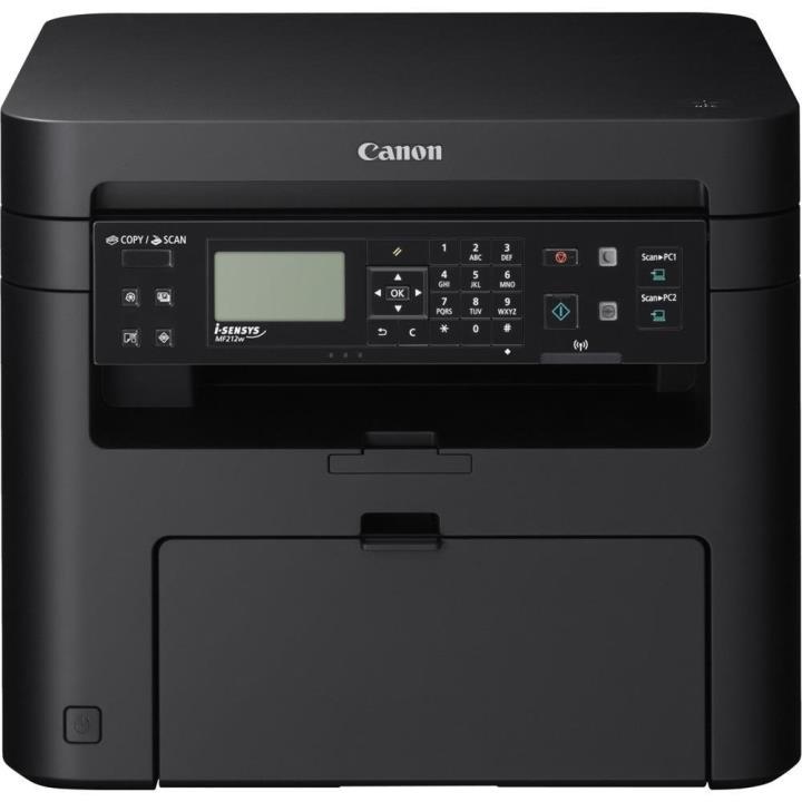 Canon i-SENSYS MF217w Çok Fonksiyonlu Yazıcı