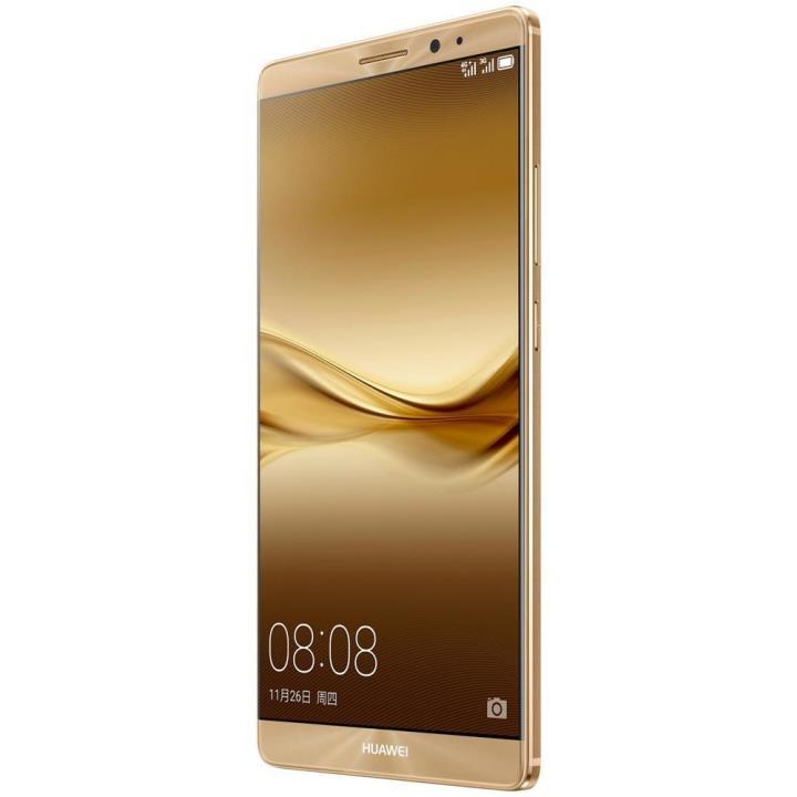 Huawei Mate 8 64GB Altın
