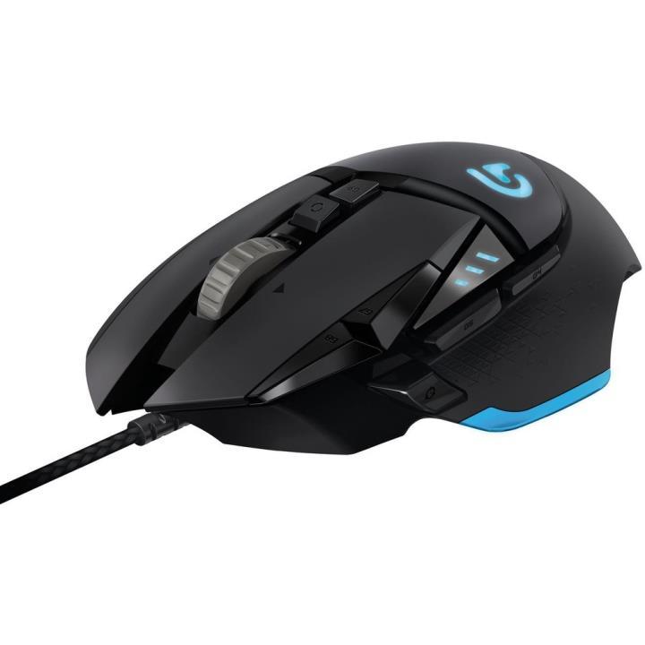 Logitech G502 910-004076 Siyah Mouse Yorumları