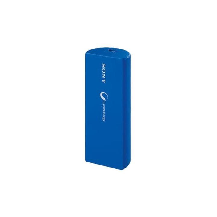 Sony CP-V3ABL Mavi Taşınabilir Şarj Cihazı Yorumları