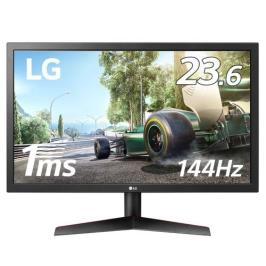 LG 24GL600F 23.6 inç 144Hz 1ms FreeSync Full HD Gaming Monitör