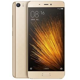 Xiaomi Mi 5 32GB Altın Sarısı