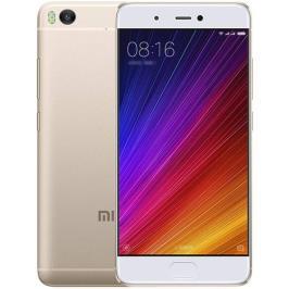 Xiaomi Mi 5s 64GB Altın
